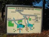 白糸の滝案内図
