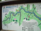 西沢渓谷マップ