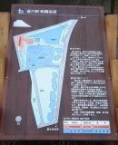 道の駅「朝霧高原」アクセスマップ