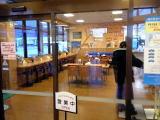道の駅「朝霧高原」レストラン
