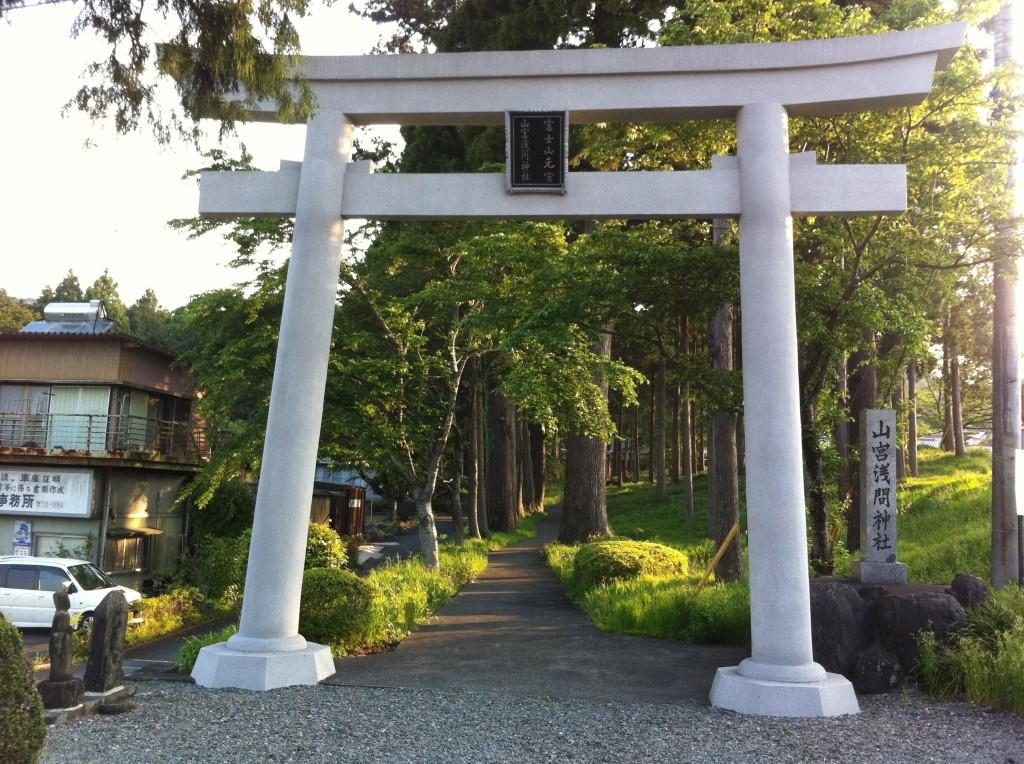 山宮浅間神社2