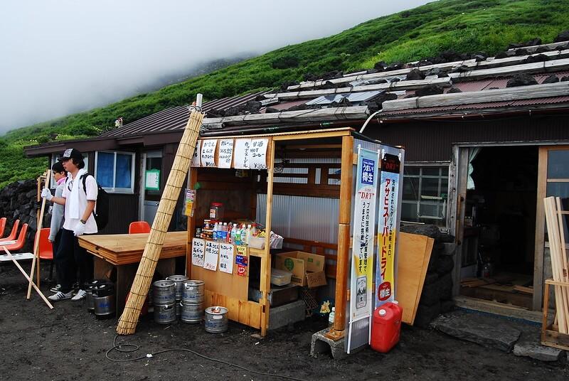 富士山登山道6合目半の売店