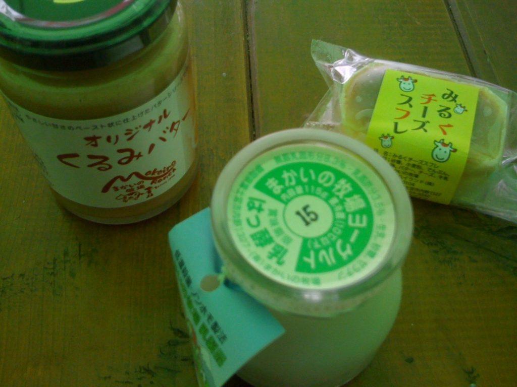 まかいの牧場の乳製品