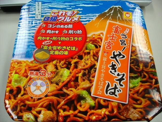 富士宮焼きそばのカップ麺