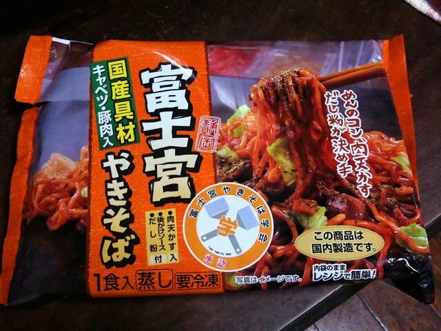 富士宮焼きそばの冷凍麺