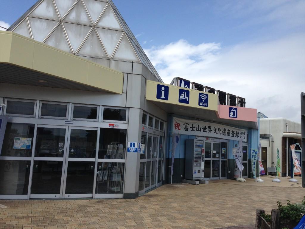道の駅富士②